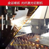 唯拓激光 数控光纤激光切割机 各类金属管材板材切割500W-4000W