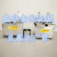 河南豆腐机厂机 豆腐机怎么用 鑫丰免费培训技术