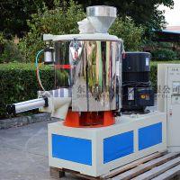 新一代环鑫10L热混机 鸡精香料高速混合机 自动化干粉调料混合设备