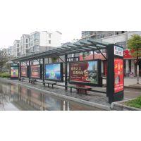 候车亭 公交站台制作厂家 江苏中阳广告设备