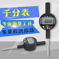 深量数显电子千分表0-25.4mm杠杆表数字显示0.001高精度电子指示表