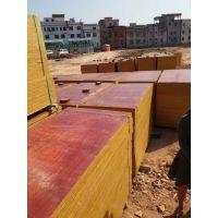 梅州市五华县水寨木方批发 工地跳板 桥梁模板批发厂家