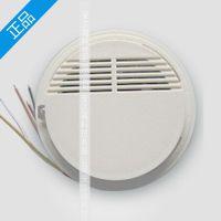 供应光电式烟雾报警器 有线烟雾报警器 联网型烟感器探测器