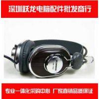 KM-760 仿木豪华精品耳机[独立麦克风]