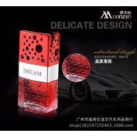 新款水中花汽车风口香水 水中花香水座 空调香水 出风口清新香水