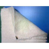 东莞远红外负离子棉厂家供应床上用品填充用的远红外负离子棉