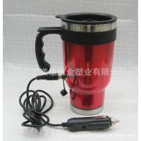 【高档时尚】保温杯 外塑内钢汽车杯 车载电热杯 USB电水壶随身杯