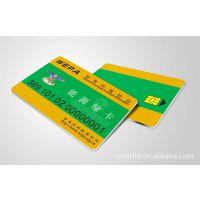 「荐」生产接触式IC卡、5542/24C64等芯片卡(深圳高品质)√