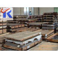 热销国产宝钢优质 Q195冷轧板卷料 Q195冷扎带钢 带料
