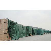 盖货篷布 工业帆布 工业防雨布 户外彩条布 露天帆布