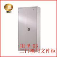 【广州锦汉】二门掩门文件柜 普通文件柜 定做加厚文件柜 储物柜