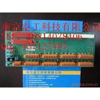 供应honeywell DCS系统MC-PDIY22, DCS卡件80363972-150备件