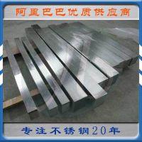 厂家直销SUS304不锈钢冷拉方钢 304拉丝不锈钢型钢现货供应