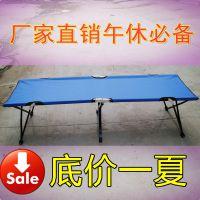 高档双层布料行军床折叠床午休床简易折叠床厂家底价直销