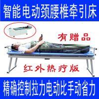 电动牵引床多功能 牵引床 腰椎 家用 颈椎腰椎牵引床牵引器