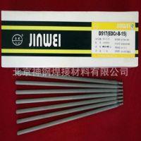供应大量现货,低价直销,北京金威D517堆焊条韩