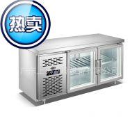 正品 豪华不锈钢工作台 玻璃门 厨房操作台 卧式保鲜冷藏展示柜