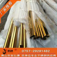 304不锈钢玫瑰金管45×60*4.0灯饰用管
