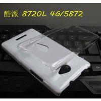 酷派8720L手机套 手机壳 保护壳 保护套水晶壳 透明壳贴钻素材