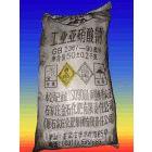 东莞亚硝酸钠_东莞亚硝酸钠生产厂家_东莞亚硝酸钠价格
