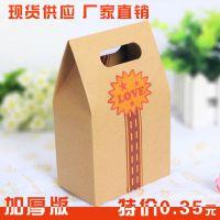烘焙包装进口牛皮纸盒 茶叶盒 手提包装盒 干果盒 杂粮盒 现货