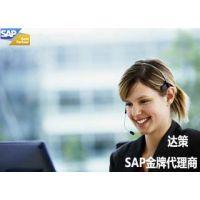 SAP HANA大数据对财务部的规划有何意义 上海达策