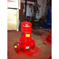 湖北消防水泵XBD4.4/103-200L-400IA江洋自动喷淋泵/多级消防泵
