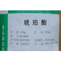 食品级琥珀酸的价格,食品级丁二酸的生产厂家