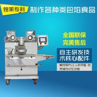 2016新款包子机,贵州旭众月饼机购机热线:15208512498,月饼机技术贯彻全国-包子机馒头机