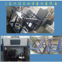 氧化碳致裂管充装设备 二氧化碳爆破设备充装设备 95爆破管充装设备 108爆破管充装设备