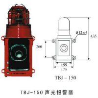 上海施迈赛电器供应拉绳跑偏声光报警器