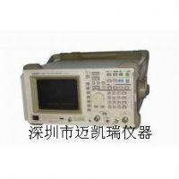 爱德万R3265A,出售R3265A频谱,二手爱德万R3265A