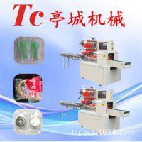 供应轴承枕式包装机 TC-520B
