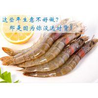 优鲜港水产大虾批发(在线咨询)、汉中冷冻虾、冷冻虾批发市场