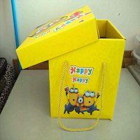 免费拿样定做纸质大礼包包装盒、高端礼品盒 生日零食包装盒子