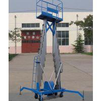 液压铝合金式升降机、鸡西铝合金式升降机、翔宇机械品质保证