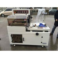 厂家供应上海全自动封切机+热收缩机 L型封切机 热收缩机封切机