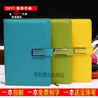 厂家直销仿皮记事本高档办公商务笔记本pu皮质平装日记本创意定制
