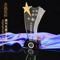 个性水晶奖杯,广州水晶奖牌定制,颁奖专用水晶纪念品,五角星慈善之星免费刻字