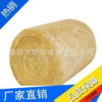 厂家供应玻璃棉管 橡塑海绵生产厂家 生产厂