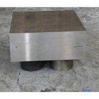 销售T7国产进口优质工具钢 东莞T7工具钢价格