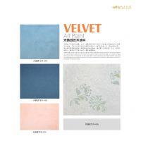 广东优质涂料品牌,天鹅绒艺术涂料,内墙涂料批发