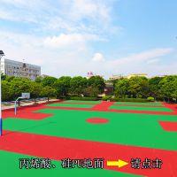 中山珠海篮球场地坪漆施工 1个篮球场地胶造价多少 雅浩球场面漆厂家