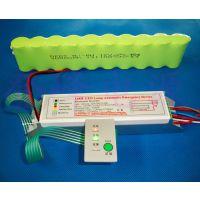 供应20WLED日光灯应急电源应急照明大于90分钟新年促销价格优惠
