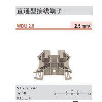 WDU 2.5  ( 1020000000)  魏德米勒 接线端子  代理商,请先询价