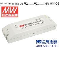 PLC-100-24 100W 24V4A明纬IP64端子接线防水LED电源【含税】