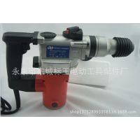 厂家低价供应 26两用电锤 冲击电锤  电镐双功能 批发 永康电锤
