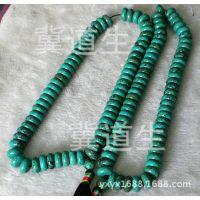 绿松石做旧色隔片形佛珠手串 孝敬长辈就送她绿松石