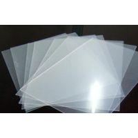 专业供应 各厚度PC片材塑料片 pc吸塑片材 pc薄膜片材