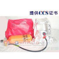 CCS紧急逃生呼吸装置/逃生呼吸器/逃生器/逃生呼吸器/EEBD